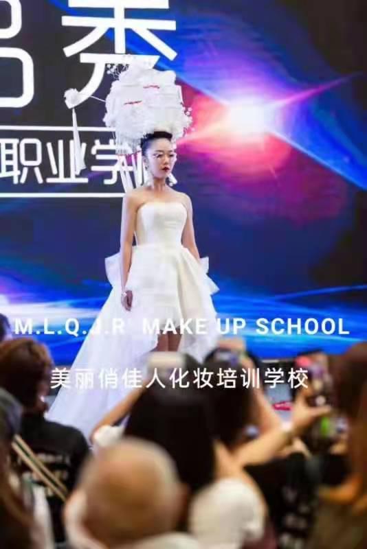 2020化妆学校时尚发布会现场直击 新闻中心 第3张